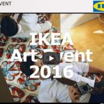 Ikea art event 2016 – ett kreativt möte (sponsrad video)